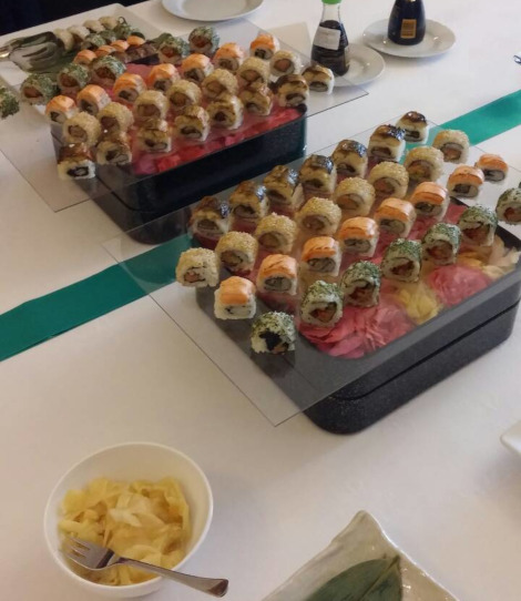 Замразено суши